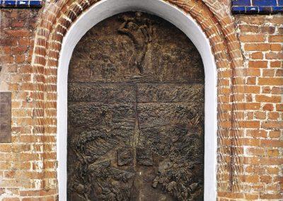 Wismar: Nordostportal der St. Georgenkirche